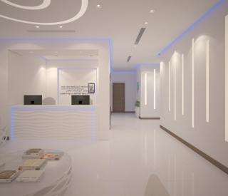 Ibn Sina Medical Centre Khalidiya Abu Dhabi